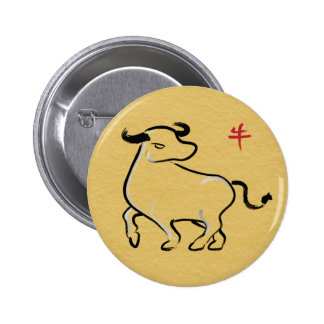 Year of the Ox 2 Inch Round Button