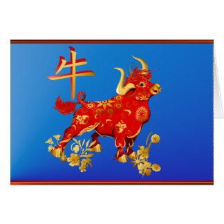 Year Of The Ox Card