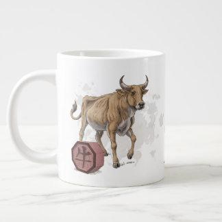 Year of the Ox Chinese Zodiac Art Large Coffee Mug