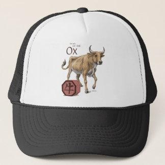 Year of the Ox Chinese Zodiac Art Trucker Hat