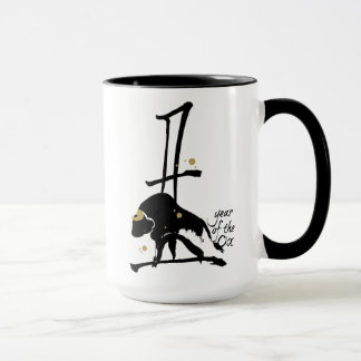 Year of the Ox - Chinese Zodiac Mug
