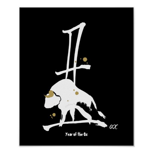year of the ox chinese zodiac poster zazzle. Black Bedroom Furniture Sets. Home Design Ideas