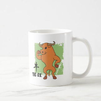 Year of The Ox Gift Coffee Mug