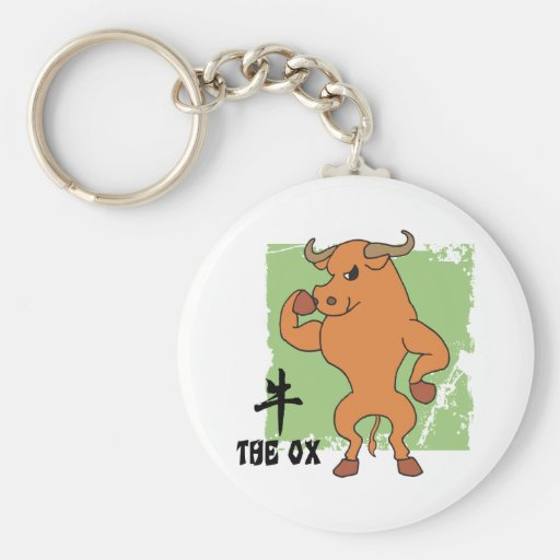 Year Of The Ox Gift Key Chain