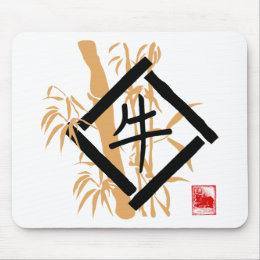 Year of The Ox Gifts Mouse Pad