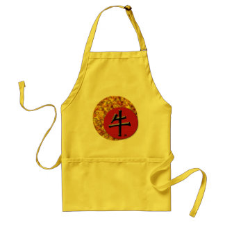 Year of the Ox: Gold and Red Adult Apron