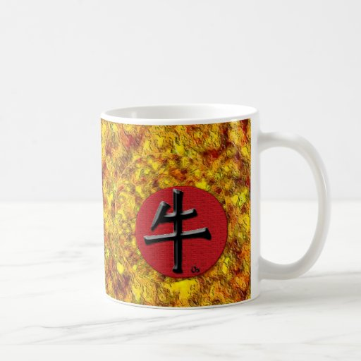 Year of the Ox: Gold and Red Coffee Mug