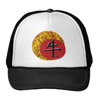 Year of the Ox: Gold and Red Mesh Hat