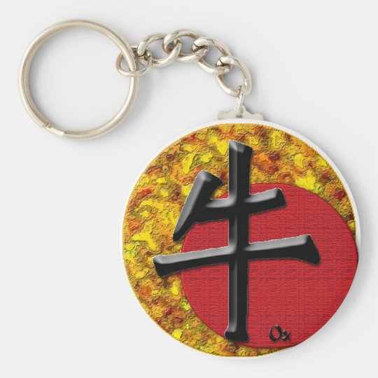 Year of the Ox: Gold and Red Keychain