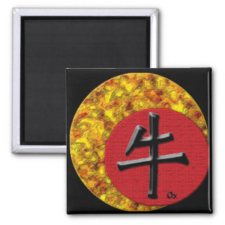 Year of the Ox: Gold and Red Magnet