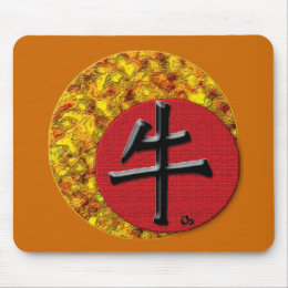 Year of the Ox: Gold and Red Mouse Pad