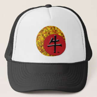 Year of the Ox: Gold and Red Trucker Hat