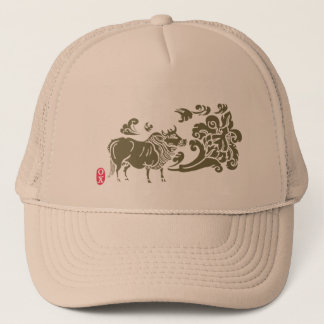Year of the Ox  Hat