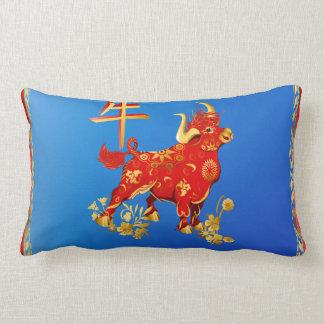 Year Of The Ox Lumbar Pillow