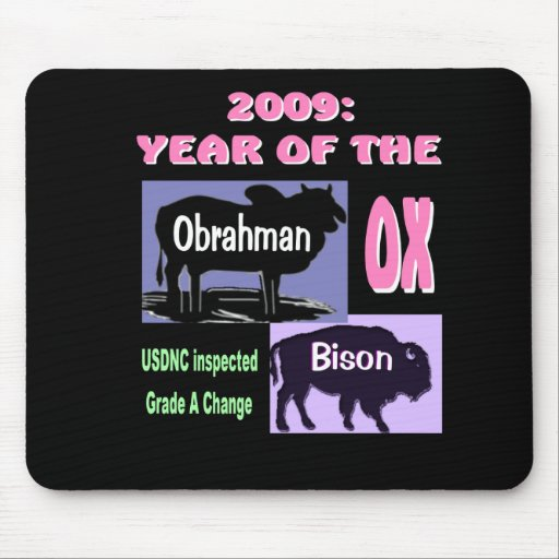 Year of the Ox: Obrahman & Bison Mouse Pads