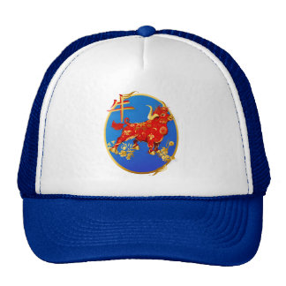 Year Of The Ox Oval Trucker Hats