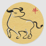 Year of the Ox Round Stickers