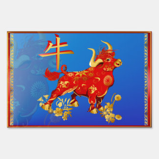 Year Of The Ox Sign