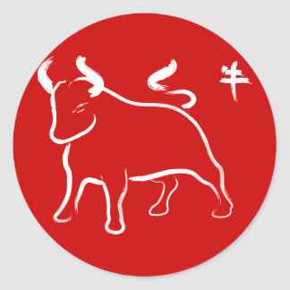 Year of the Ox Stickers