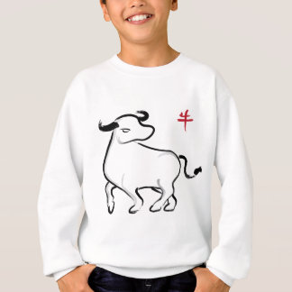 Year of the Ox Sweatshirt