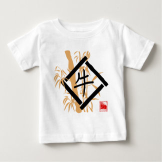 Year of The Ox T Shirt