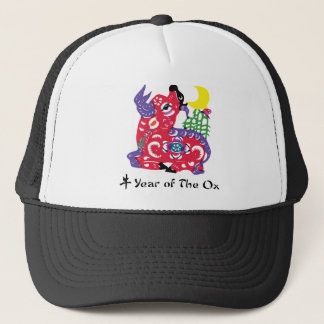 Year of The Ox T-Shirt & Gifts Trucker Hat