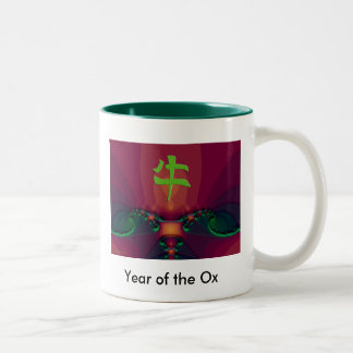 Year of the Ox Two-Tone Coffee Mug
