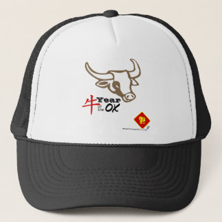 Year of the Ox vNB Trucker Hat