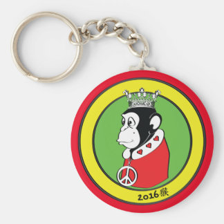 Year of the peaceful and loving Monkey King 2016 Keychain