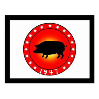 Year of the Pig 1947 Postcard