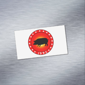 Year of the Pig 1995 Magnetic Business Card