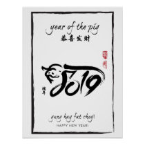 Year of the Pig 2019 - Black & White New Year Poster