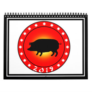 Year of the Pig 2019 Calendar