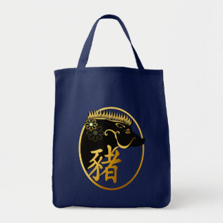 Year Of The Pig-Black Boar  Bags