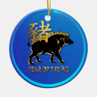 Year Of The Pig-Black Boar Symbol  Ornaments
