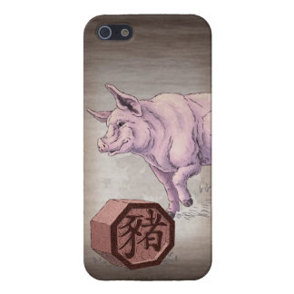 Year of the Pig (Boar) Chinese Zodiac Art Case For iPhone SE/5/5s