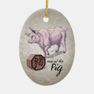 Year of the Pig (Boar) Chinese Zodiac Art Double-Sided Oval Ceramic Christmas Ornament