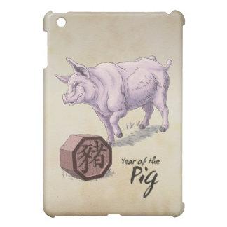 Year of the Pig (Boar) Chinese Zodiac Art iPad Mini Cases