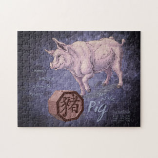 Year of the Pig (Boar) Chinese Zodiac Art Jigsaw Puzzle