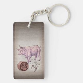 Year of the Pig (Boar) Chinese Zodiac Art Double-Sided Rectangular Acrylic Keychain