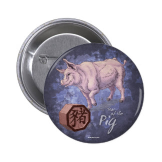 Year of the Pig (Boar) Chinese Zodiac Art Pinback Button