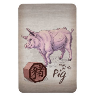 Year of the Pig (Boar) Chinese Zodiac Art Rectangular Photo Magnet