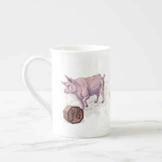 Year of the Pig (Boar) Chinese Zodiac Art Tea Cup