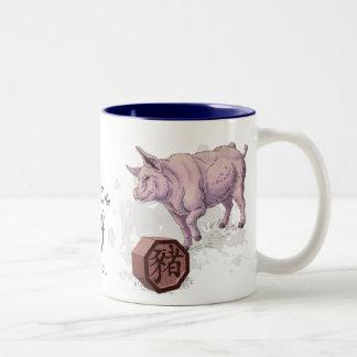 Year of the Pig (Boar) Chinese Zodiac Art Two-Tone Coffee Mug