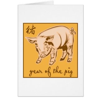 Year Of The Pig Cards