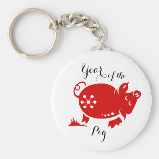 Year of the Pig Chinese Horoscope Magnets Basic Round Button Keychain