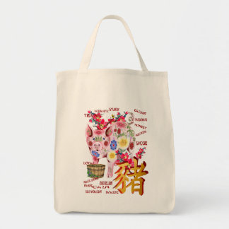 Year Of The Pig In Flowers Bags