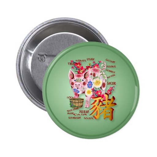 Year Of The Pig In Flowers Buttons