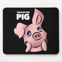 Year of the Pig Mouse Pad