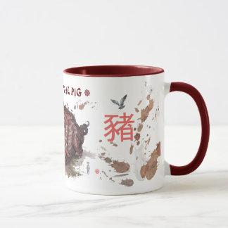 Year of the Pig - Mug